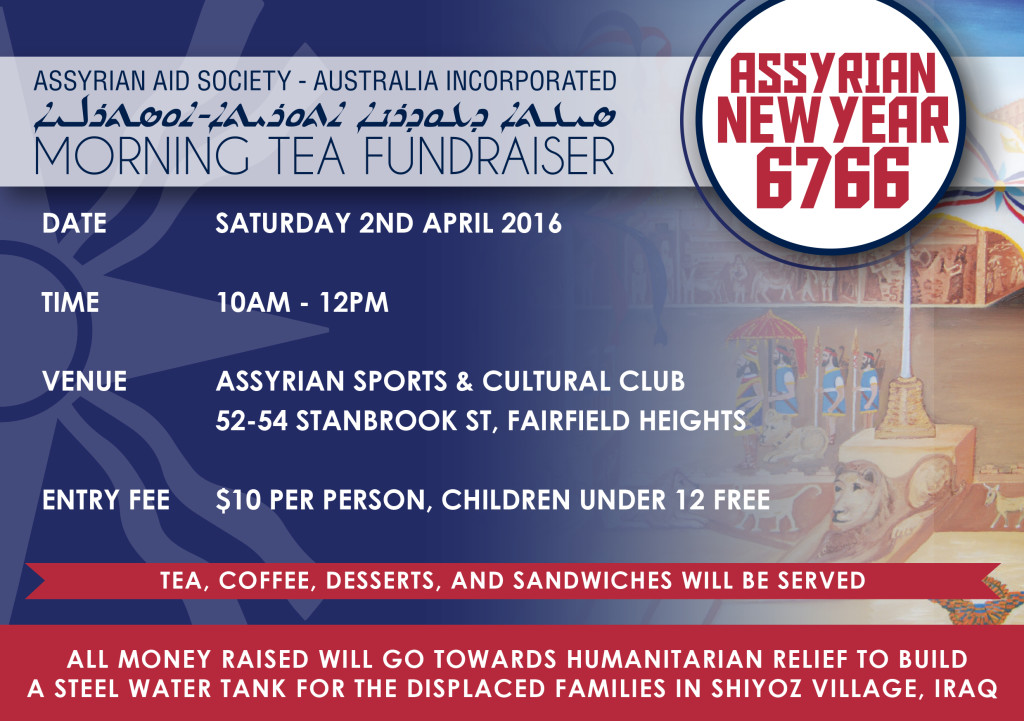 Morning Tea Fundraiser 02-04-2016