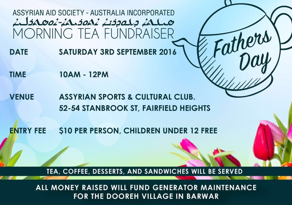 Morning Tea Fundraiser 3rd September 2016
